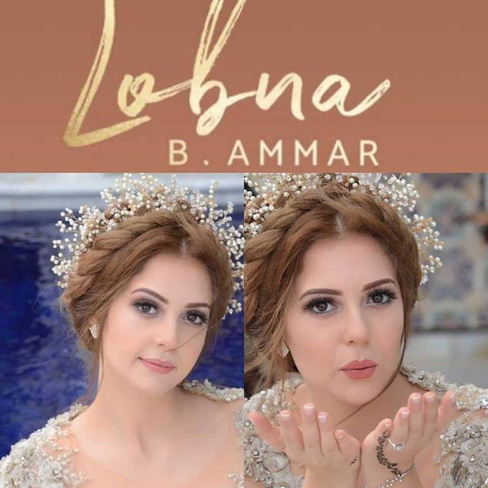 La Maison Lobna B. Ammar