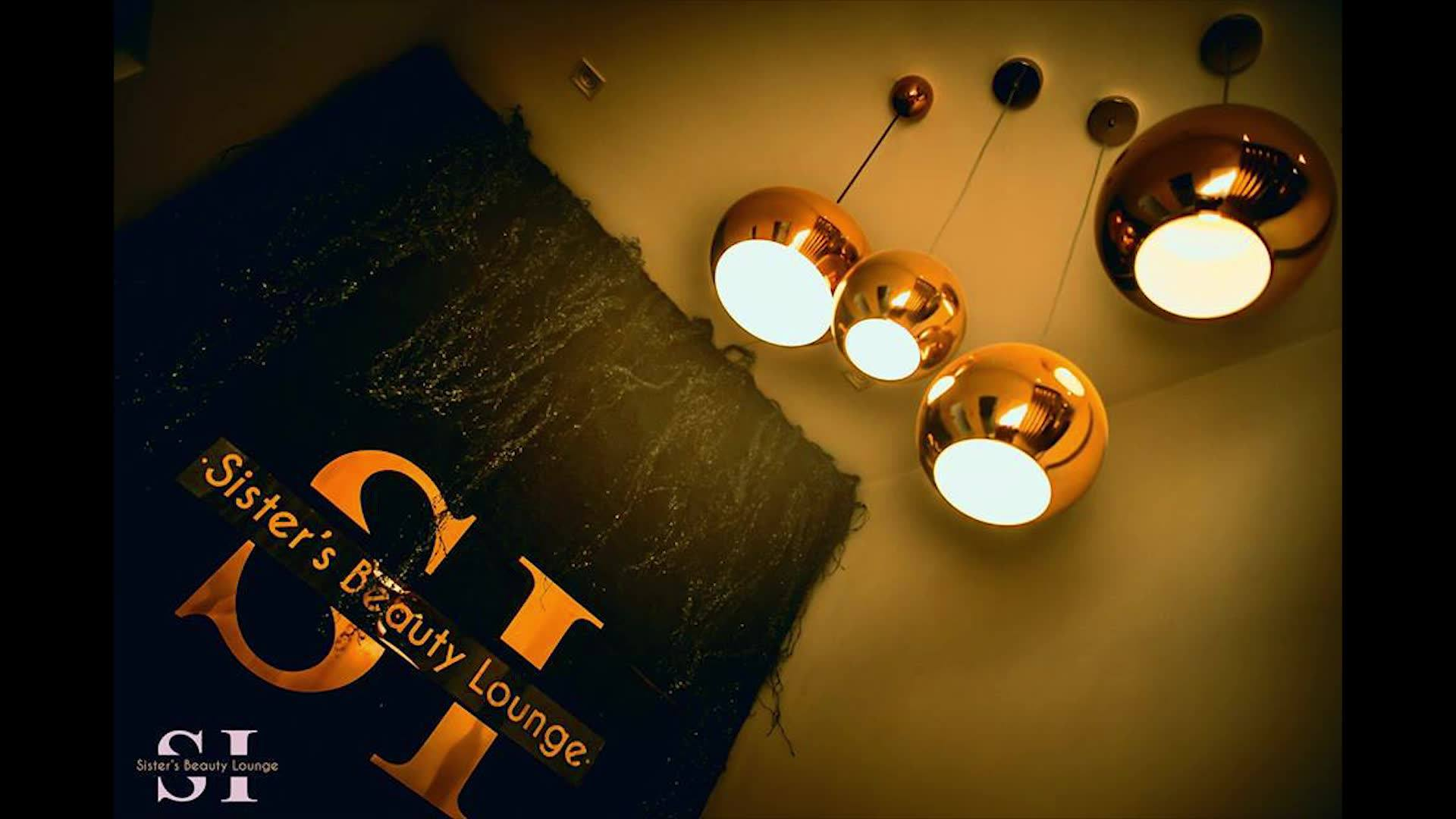 Sister's Beauty Lounge by Ichraf & Sonda